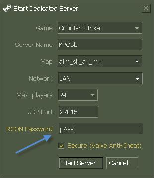 Админка через RCon — Делаем себя админом CS сервера