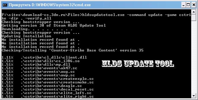 Скачать hlds update tool download - aa