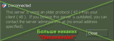 Скачать dproto 0.4.1 — больше никаких disconnected!