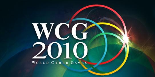 Правила WCG 2010